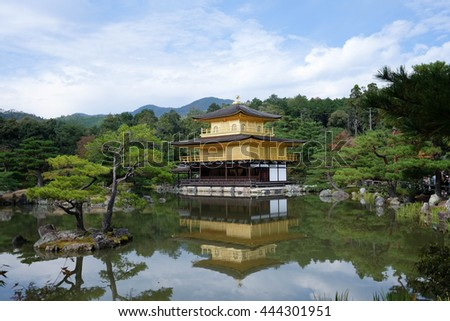 Kinkakuji (Golden Pavilion) is a Zen temple in northern Kyoto whose top two floors are completely covered in gold leaf. Formally known as Rokuonji, Kyoto, Japan
