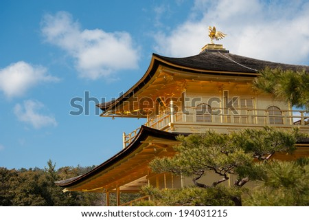 Kinkakuji Golden Pavilion Temple in Kyoto. - stock photo