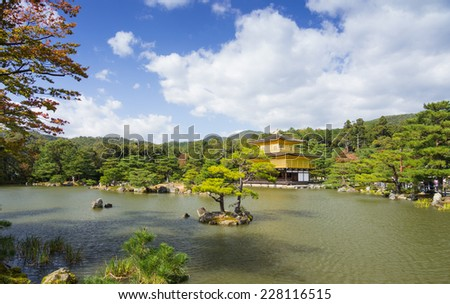 Kinkakuji is a Zen temple in northern Kyoto whose top two floors are completely covered in gold leaf. Formally known as Rokuonji, the temple was the retirement villa of the shogun Ashikaga Yoshimitsu - stock photo