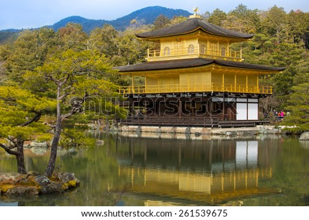 Kinkakuji temple, gold temple with reflection of water. Kyoto, Japan - stock photo