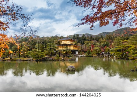 Kinkakuji Temple in Kyoto, Japan - stock photo