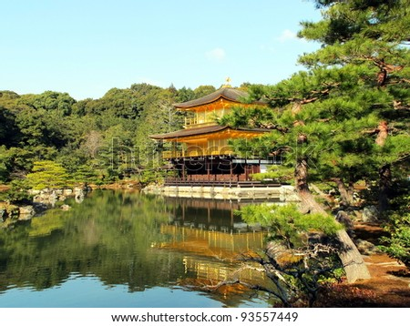 Kinkakuji Temple, Japan - stock photo