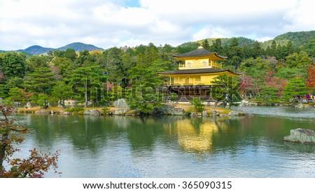 Kinkakuji Temple or the Golden Pavilion in Kyoto, Japan - stock photo