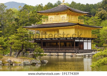 Kinkakuji Temple (The Golden Pavilion) in Kyoto, Japan. - stock photo