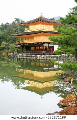 Kinkakuji Temple (The Golden Pavilion) in Kyoto, Japan - stock photo