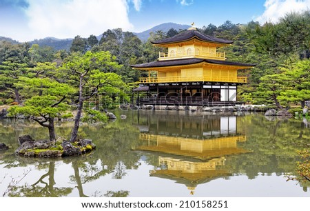 Kinkakuji Temple (The Golden Pavilion) in Kyoto, Japan and its surrounding beautiful park  - stock photo