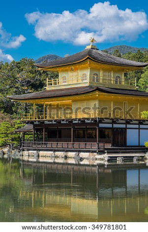Kinkakuji Temple (The Golden Pavilion) in Kyoto, Japan under beautiful blue sky