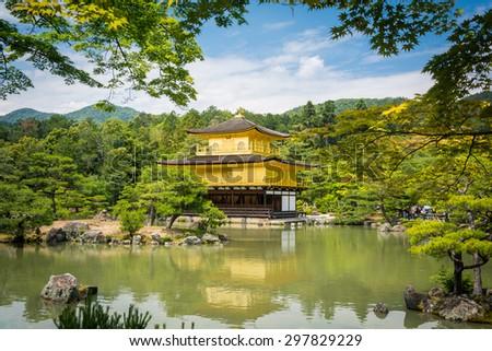 Kinkakuji Temple, The Golden Temple - stock photo