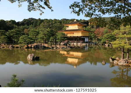kinkakuji, the golden pavilion, temple in Kyoto Japan, world heritage site - stock photo