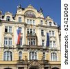 Kinsky palace in Old town square, Prague - stock photo
