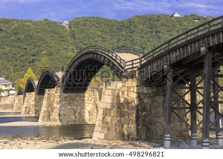 kintai-kyo bridge