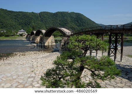 Kintai-kyo Bridge iwakuni station