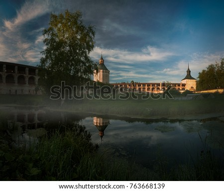 Kirillo-Belozersky monastery at sunset in the summer in Nothern Russia