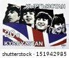 KIRZIGUISTAN - CIRCA 2001:  stamp printed in Kirziguistan shows the Beatles, circa 2001  - stock
