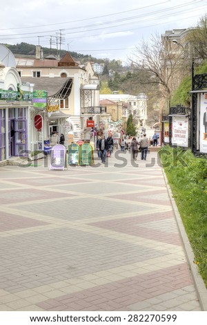 KISLOVODSK, RUSSIA - April 30.2015: Pedestrian street boulevard of Karl Marx in the historical center of resort zone city