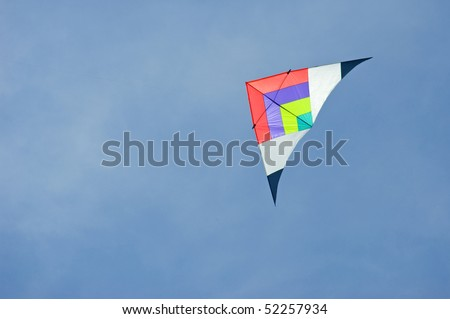 Kite in the sky.