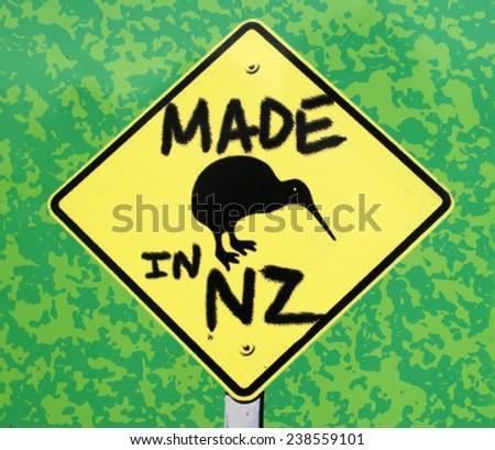 Kiwi sign, New Zealand - stock photo