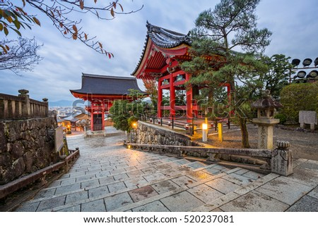 Kiyomizu-Dera Buddhist temple in Kyoto, Japan