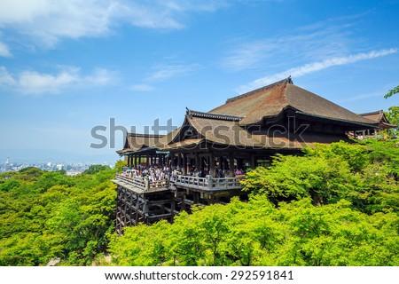 Kiyomizu-dera Temple in Kyoto Japan - stock photo