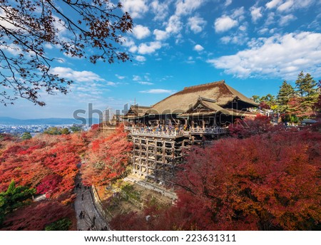 Kiyomizu-dera Temple in the autumn season, Japan - stock photo