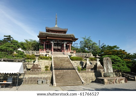 Kiyomizu Temple in Kyoto, Japan - stock photo