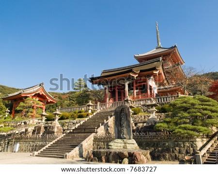 Kiyomizu Temple in Kyoto, Japan. Kiyomizu-dera is UNESCO World Heritage listed. - stock photo