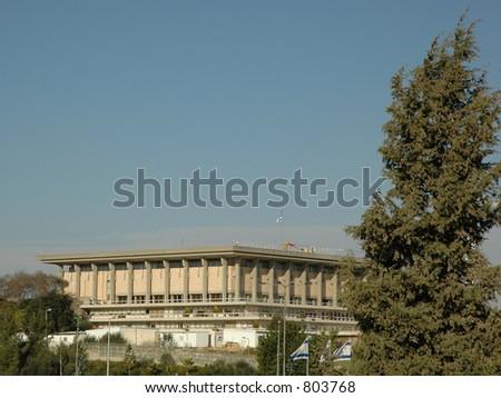 Knesset - Israeli parliament - stock photo