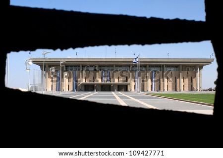 Knesset, the Israeli parliament building in Jerusalem, Israel. - stock photo
