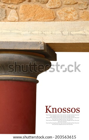 Knossos palace archaeological site Crete Greece, pillar closeup isolated - stock photo