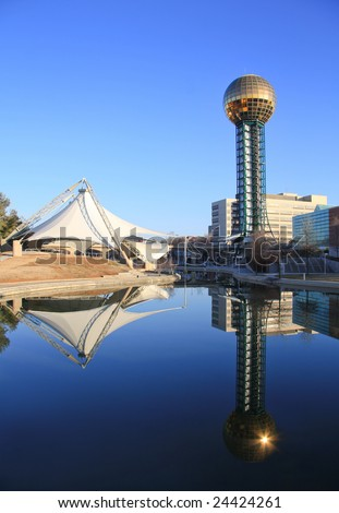 Knoxville Sunsphere - stock photo