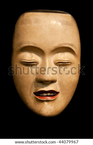 Ko-Kasshiki (young servant) mask from japanese Noh theatre
