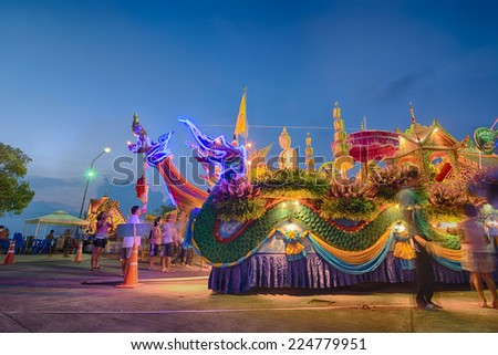 "KO SAMUI - OCTOBER 16: ""NGAN DUAN SIB"" Traditional of buddhist festival; Decorations of the parade on October 16, 2014 in ko samui surat thani, Thailand."