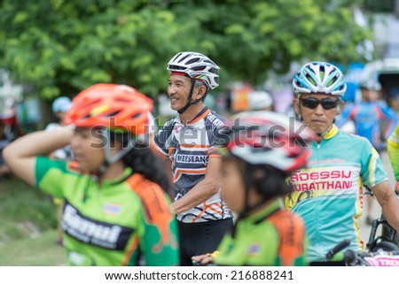KO SAMUI, THAILAND - SEPTEMBER 7: Unidentified bikers in action at the Samui MTB XC 2014 on September 7,2014 in Ko Samui island, Thailand. The forth of mountain bike race in ko samui thailand.