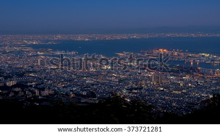 Kobe cityscape at night time