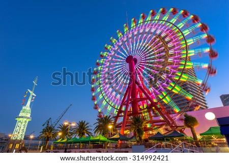 Kobe, Japan at the port Ferris Wheel. - stock photo