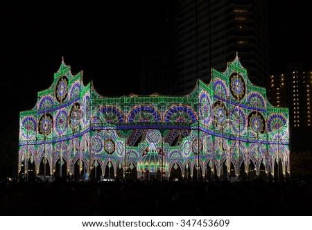 KOBE, JAPAN - DECEMBER 6, 2015: Kobe Luminarie is held annually to commemorate the victims of the Great Hanshin-Awaji Earthquake. Luminarie draws three to five million people each year since 1995.
