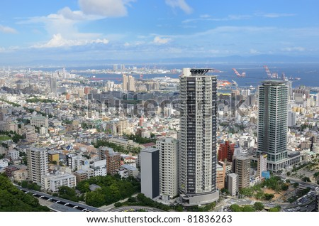 KOBE, JAPAN - JULY 9: In the wake of the 1995 Great Hanshin Earthquake, Kobe quickly emerged as a modern city with the presence of over 100 international corporations July 9, 2011 in Kobe, Japan.