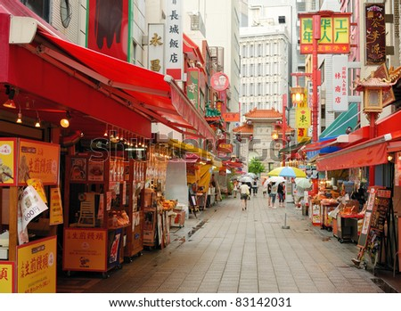 KOBE, JAPAN - JULY 18: Nankin-Machi is one of only 3 designated Chinatowns in Japan July 18, 2011 in Kobe, Japan. Like many Chinatowns, the area is a tourist attraction.