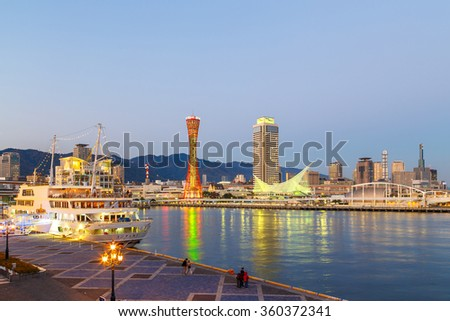 Kobe, Japan - November 30, 2015: Kobe Port Tower was built in 1963 and became a symbol of the port and the Kobe city. It is tall 108 meters; people can take an elevator to its five top floors.
