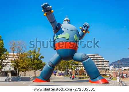 KOBE, JAPAN - OCTOBER 26: Gigantor Robot in Kobe, Japan on October 26, 2014.Built as a guardian from future disasters, to commemorate the 15th anniversary and revival from the Great Hanshin earthquake - stock photo