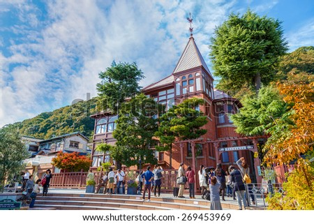 KOBE, JAPAN - OCTOBER 26: Kitano District in Kobe, Japan on October 26, 2014. Historical district contains a number of foreign residences from the late Meiji and early Taisho eras of Japanese history - stock photo