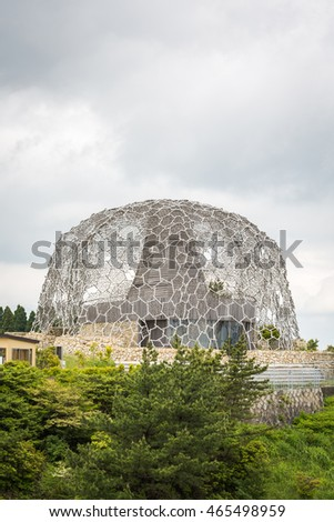 KOBE - JUN 7, 2016: Rokko-Shidare Observatory is become another landmark of Kobe at mount Rokko and Maya, Japan, Summer season