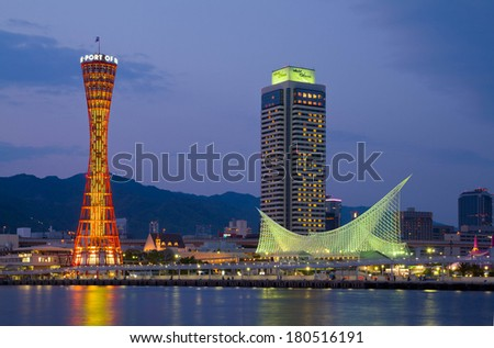 KOBE - MAY 4:Kobe Port Tower and Maritime Museum were lighted up to on May 4, 2013 in Kobe, Japan. Port of Kobe is one of Japanese maritime port , it is backgrounded by the Hanshin Industrial Region.  - stock photo