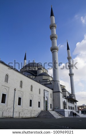 Kocatepe Mosque - in Ankara, the capital city of Turkey - stock photo