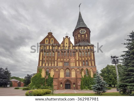 Koenigsberg Cathedral, a Gothic church of the 14th century. Kaliningrad, Russia, July 12, 2014