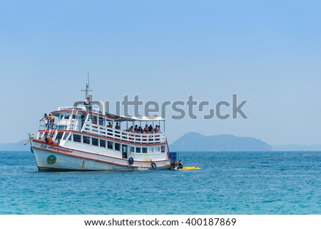 KOH CHANG, THAILAND - MAR 26, 2016: Thai classic ferry boat transport traveler across the sea to Koh Chang island in clear blue sky and sea.