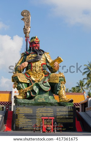 KOH SAMUI, THAILAND - APRIL 23, 2016 : Statue of Guan Yu in Samui. Shrine Guan yu is a Chinese god,who have red face god - stock photo