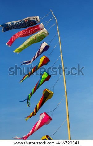 Jeep2499 39 s sports recreation set on shutterstock for Japanese fish flag