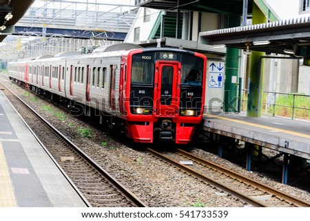 Kokura, Japan - Sept. 5th, 2016:It is a local platform for trains.There are signs or instructions tell information for passengers.