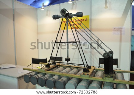 KOLKATA- FEBRUARY 20: A Mercury Pendulum on display during the Information and Communication Technology (ICT) conference and exhibition on February 20, 2011 in Kolkata, India. - stock photo